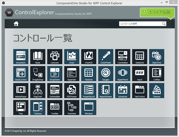 画像「ComponentOne Studio for WPF Control Explorerデモアプリ画面」