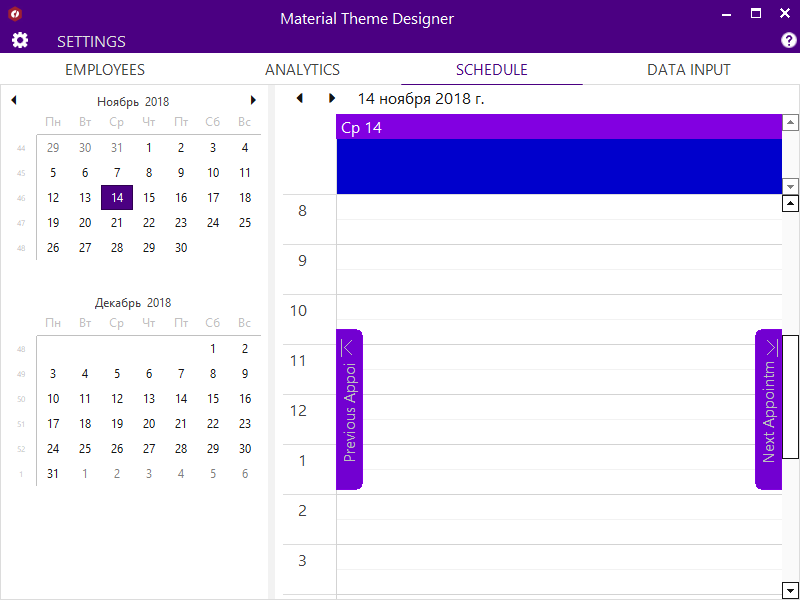 WinForms Material Design
