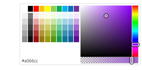 画像「色入力コントロール」