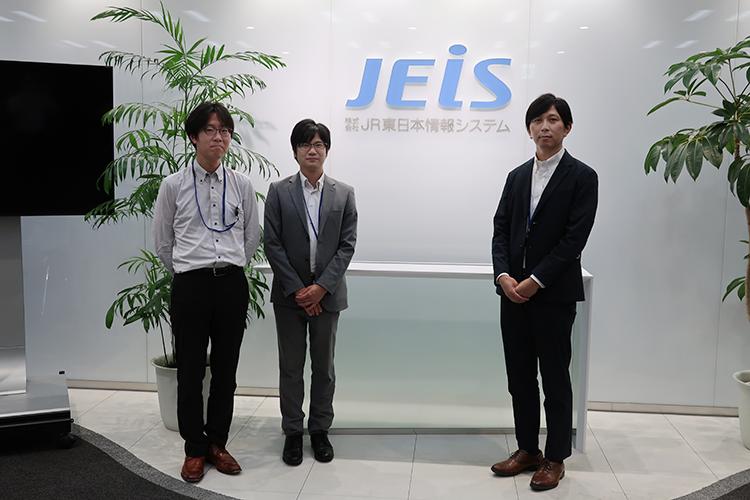 株式会社JR東日本情報システム