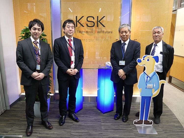 株式会社KSK