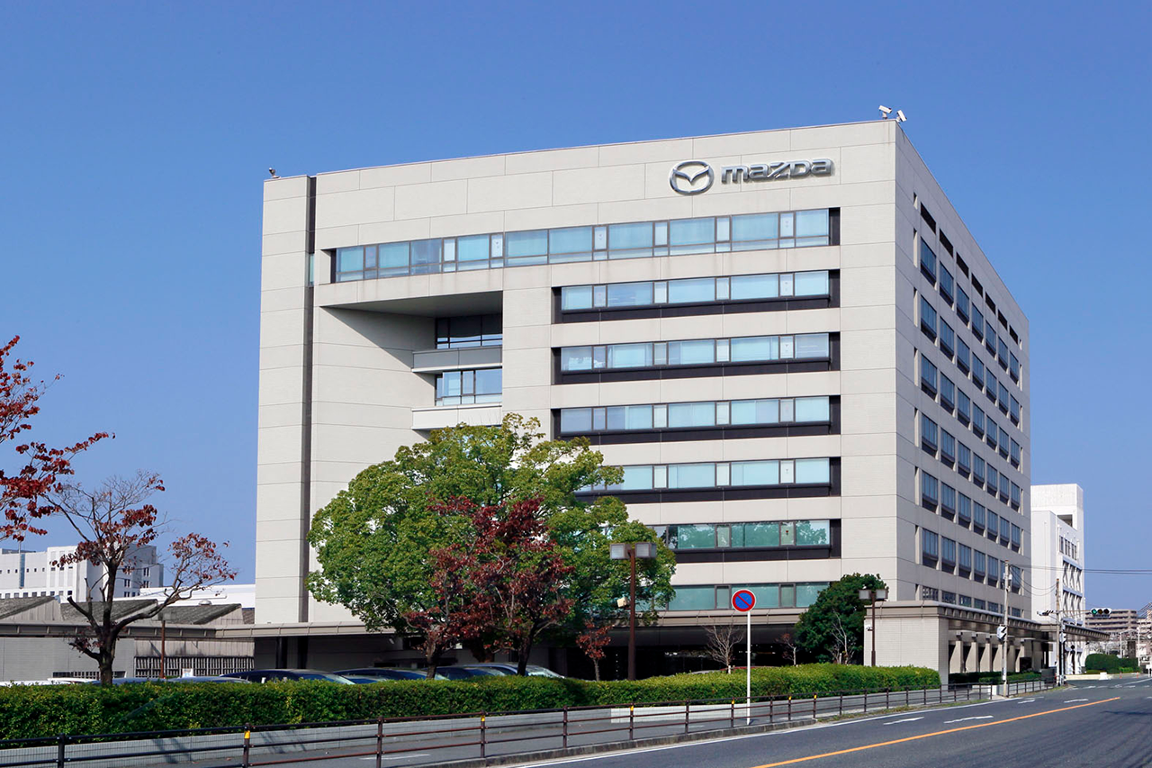 マツダ株式会社様 - 社屋写真