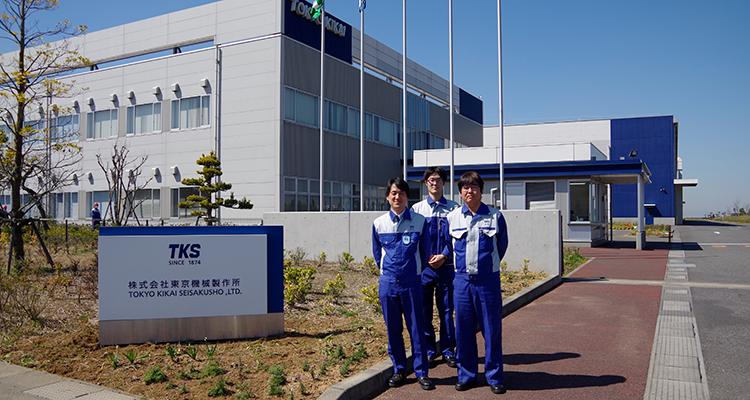 株式会社東京機械製作所