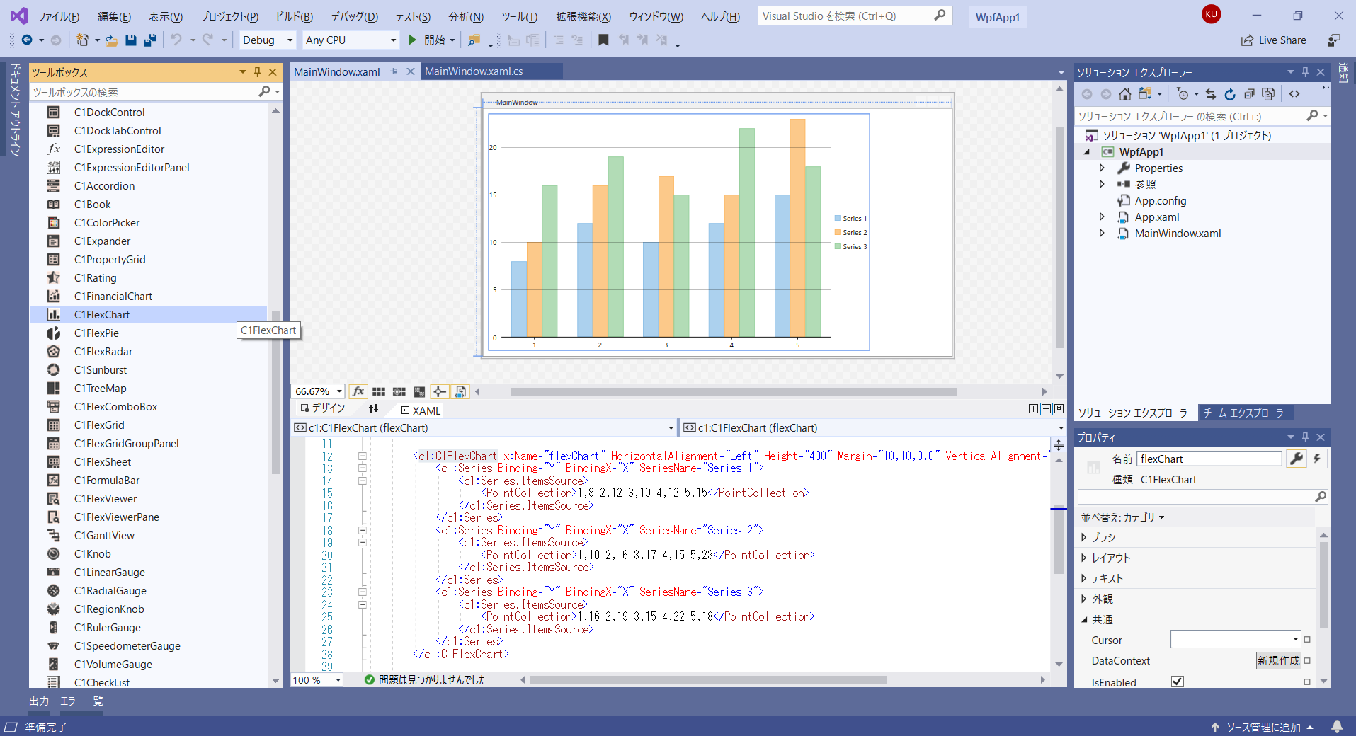Visual Studio 2019をサポート