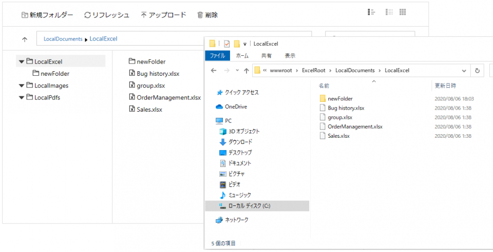 FileManagerの強化