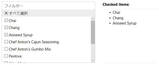 MultiSelectListBoxの追加