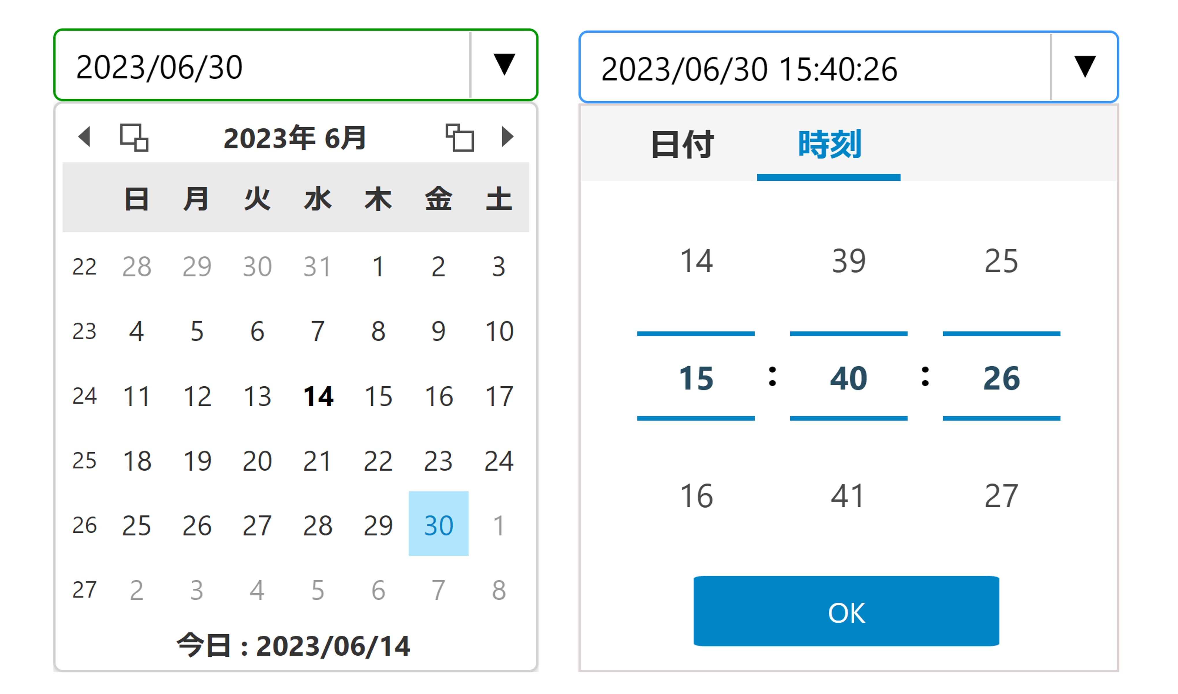 カレンダーと日付時刻ピッカー