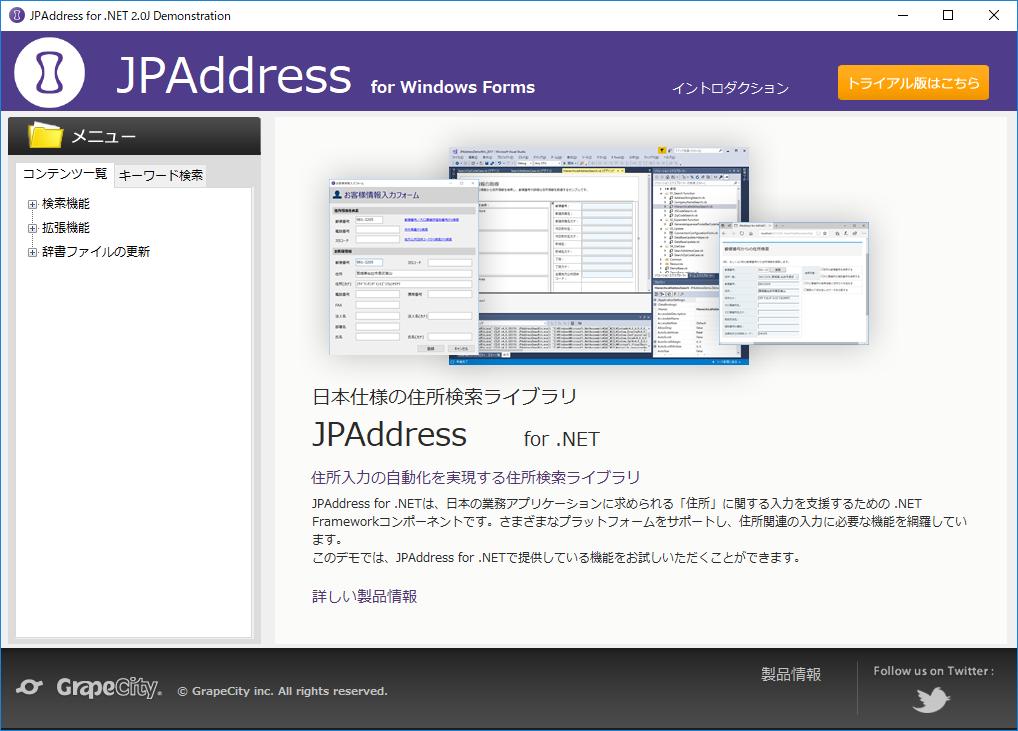 JPAddress