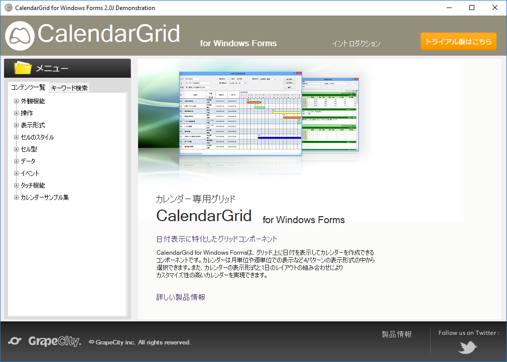 CalendarGrid