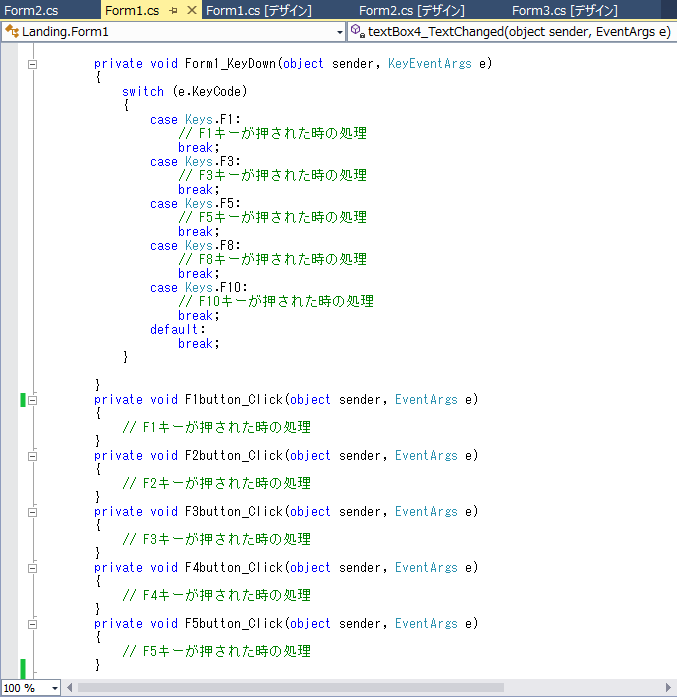 画像「標準コントロールのファンクションキーのソースコード」