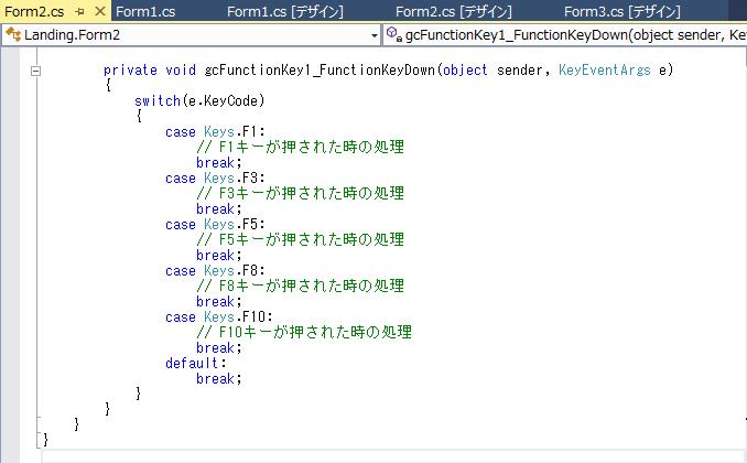画像「PlusPakファンクションキーのソースコード」